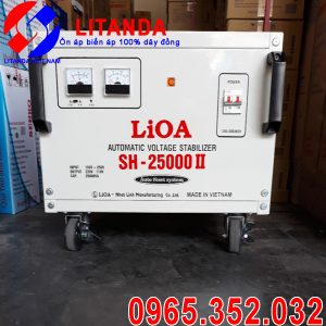 lioa-25kva-sh-150v