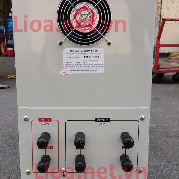 on-ap-lioa-20kva-dri-1-pha