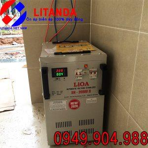 on-ap-lioa-20kva-sh-1-pha-150v