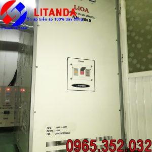 on-ap-lioa-300kva-3-pha-nm-300k