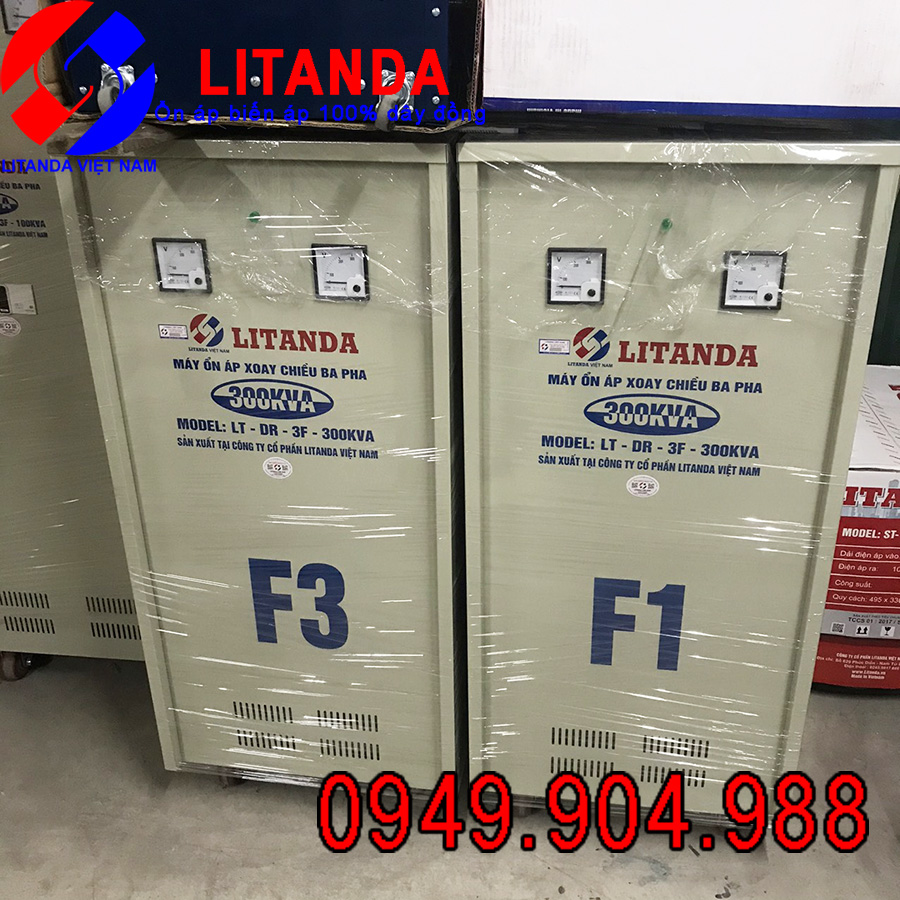 on-ap-lioa-300kva-3-pha-sh3