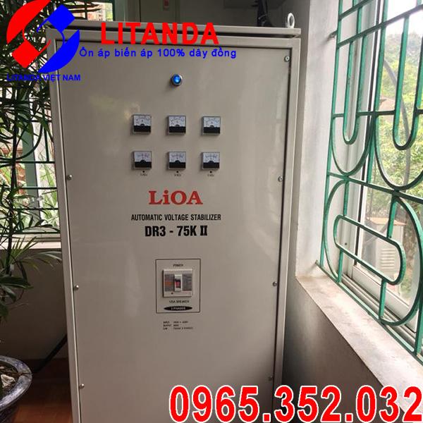 on-ap-lioa-75kva-dr-3-pha