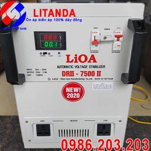 on-ap-lioa-dri-7500